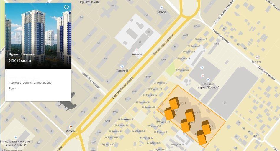 продажа однокомнатной квартиры номер A-141315 в Киевском районе, фото номер 8